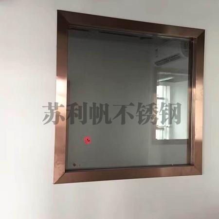 不锈钢窗套